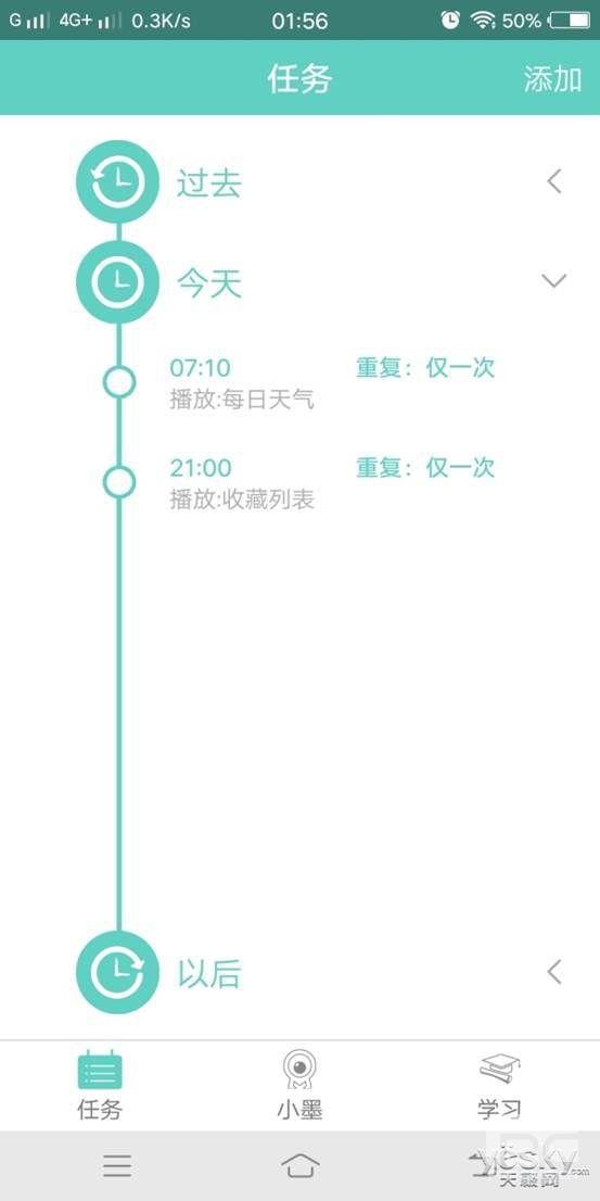 下级翻译_小墨英语学习机器人评测:小墨双语助学起步高 - 11506机器人网